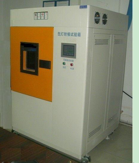 氙灯耐候实验箱参数