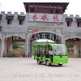 T14-Q 14座绿色电动观光车