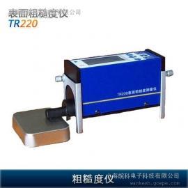 TR220表面粗糙度仪