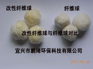 宜兴改性纤维球