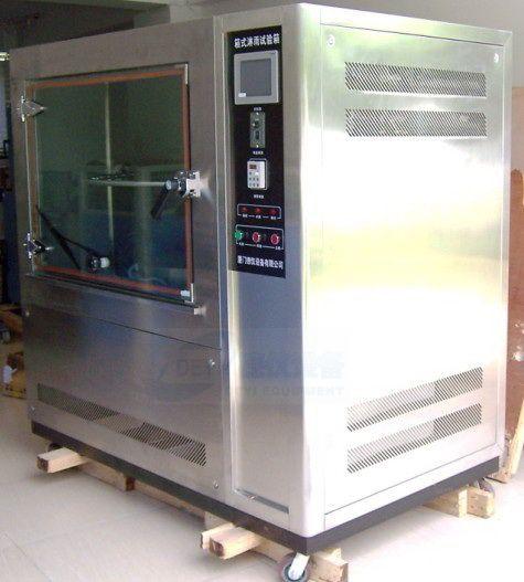 IPX3淋雨试验设备