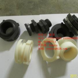 塑料水箱专用接头/平口接口批发