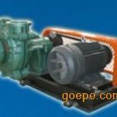 东莞渣浆泵|东莞H渣浆泵|东莞矿浆泵