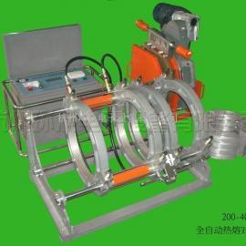 兰州热熔对接焊机  热熔焊机 全自动热熔焊接机