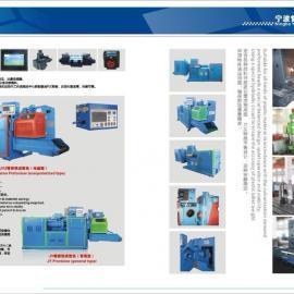 精密预成型机品质保证誉川机械