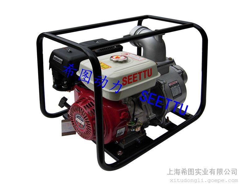 WFB型立式排污自吸泵 -靖江市通达泵阀厂