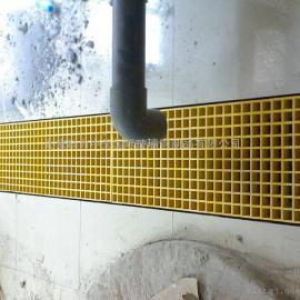 防滑玻璃钢格栅