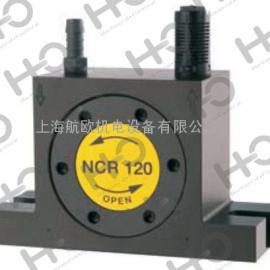 上海航欧专销NETTER VIBRATION振动器