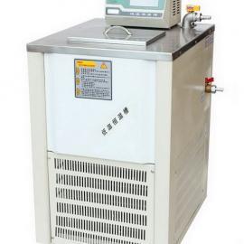 供应DX系列低温恒温循环器