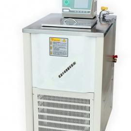 供应低温冷却液循环泵,低温冷却液循环机