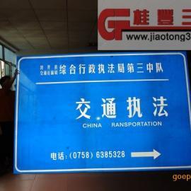 交通指示牌/公路标志牌