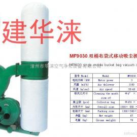 3KW双桶布袋吸尘器移动式布袋吸尘器木工式除尘器