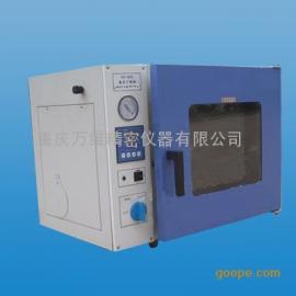 重庆真空干燥箱,烤箱,鼓风干燥箱优惠价