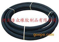 低压夹布耐酸碱橡胶管,夹布胶管
