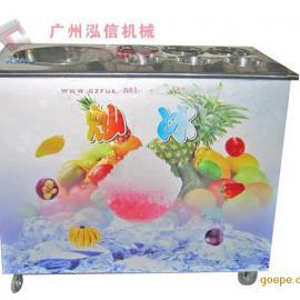 平锅带六桶炒冰机