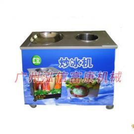 圆锅带1冷藏桶炒冰机