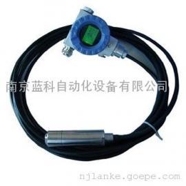 供应南京静压式LK-066投入式液位计