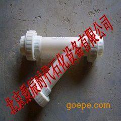 FRPP塑料过滤器