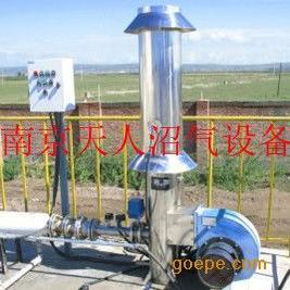 沼气排放燃烧器
