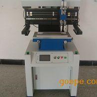 半自动锡膏印刷机1200