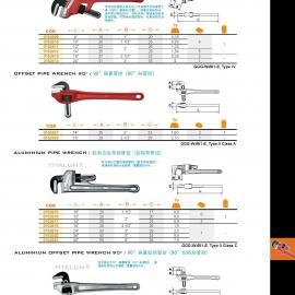 奥戈ACO重负荷斜管钳、铝柄弯管钳、铝柄斜管钳