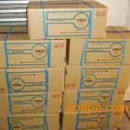 卫生纸厂纸浆用分散剂使用说明进口生产厂家价格