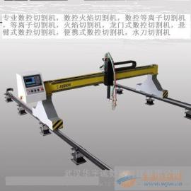 小龙门式数控切割机丨龙门式火焰切割机丨数控切割机厂家