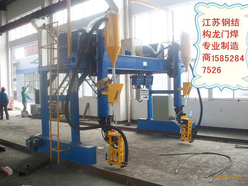 钢结构自动焊接设备
