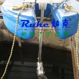 QFJ-1.5/8-400/3-740浮筒搅拌机