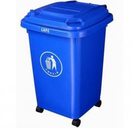 50L垃圾桶 惠州街道果皮桶 东莞小区果皮桶LF-A006