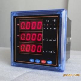 YTZJ-1A智能型电力监测仪/贝思特电力仪表