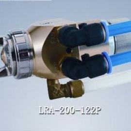 日本岩田LRA-200低压高雾化自动油漆喷枪