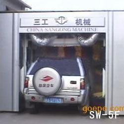 高���|往�褪诫��X毛刷洗��CSW-5F