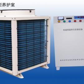 供应恒温恒湿混凝土养护室,标养室试验设备