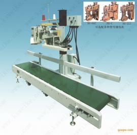 折边缝包输送机价格/NEWLONG纽朗DS-9C缝包机/DS-9C