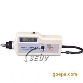 ZXP-C63手持式数字测振仪 振动测量仪