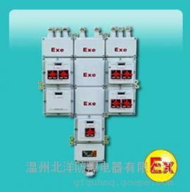 防爆照明(动力)配电箱照明配电箱防爆配电箱到北洋