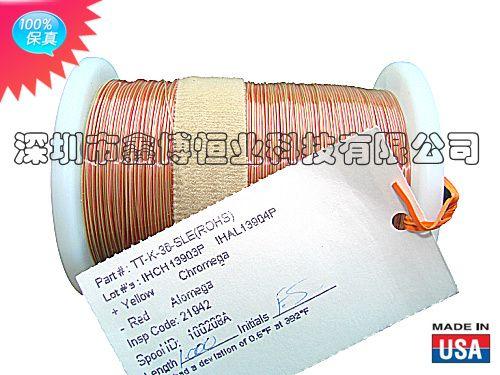 TT-K-36-SLE热电偶线