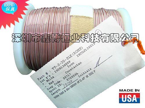 TT-J-30-SLE电热偶线