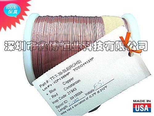 TT-T-30-SLE热电偶感温线