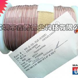 TT-J-30-SLE热电偶线