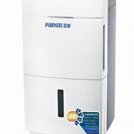 空气净化型别墅高档除湿机PD380