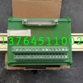 雷普JUM72-D/S9挤压型条端子模块固定板