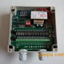 JMK-20数显除尘控制仪 分室脉冲控制仪 可编程序控制器