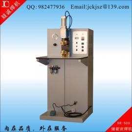不锈钢点焊机 兢诚科技供应 焊接无痕 高效快捷