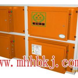 油烟净化器|负离子高压静电工业油烟净化器