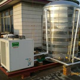 杭州制衣厂热水器