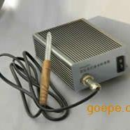 低压石英汞灯 金属石英滤光片标准物质
