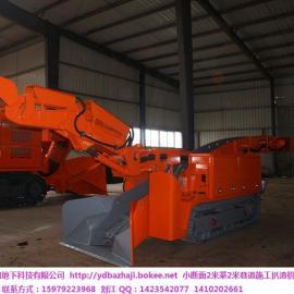 LWLX-60型履带挖掘式装载机(扒渣机)
