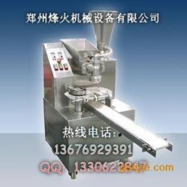 河南新乡小型自动多功能包子机